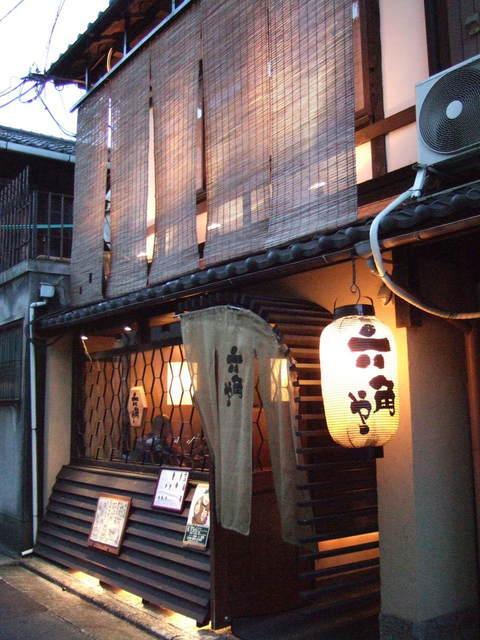 京のお晩菜処 六角や 京都店 - 外観