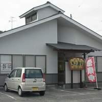 江戸前きよ寿司 - 地頭方港前、分かりやすいです