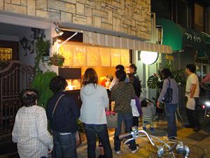 幸せの黄金鯛焼き 千林大宮店