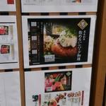 肉の匠 将泰庵 本店 - メニュー