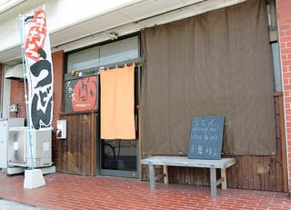 食ヽ舞 丸亀店 - 食ヽ舞 丸亀店さん