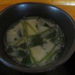 和食 斉とう - 茶碗蒸し