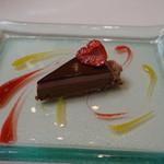 ラ・グランターブル ドゥ キタムラ - チョコレートのがナッシュ
