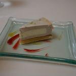 ラ・グランターブル ドゥ キタムラ - バナナケーキ