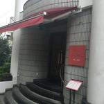 メゾン・ド・ユーロン - 外観