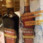 55005929 - 気温30℃を超えると割引する紹興酒。