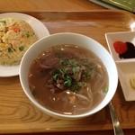 ジャーディン - Dランチ:牛肉のフォー&ミックスライス(860円)
