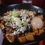 55007851 - 汁なし麻婆麺750円