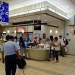桜むすび - [2016/07]桜むすび 福井駅プリズム店