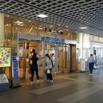 桜むすび - [2016/07]福井駅プリズム店