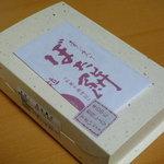 仙太郎 - 【2010.10.20】こちらがお箱です☆