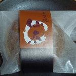仙太郎 - 【2010.10.20】どら焼仙太(168円)♪