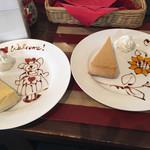 カフェ 彩の森 - 食事とセットにした自家製ケーキ(各380円だった気がします)右がチーズケーキ、左がキャラメルチーズケーキ 濃厚で美味しい!