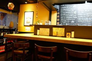 呉さんの台湾料理 - カウンター