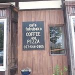 カフェ フクバコ -