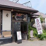 つぼの華 - 店入口