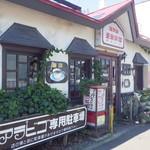 アラビゴコーヒー - 店舗外観