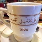 アラビゴコーヒー - オリジナルのカップ