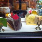アラビゴコーヒー - エチュード洋菓子店さんのケーキ