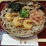 大市 - しまなみ海道蕎麦