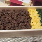 京都 中勢以 合 - 熟成牛肉牛そぼろ弁当