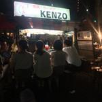 Kenzo -