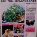 55017160 - 担々麺の極意