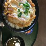 鬼わさび本舗 レストラン - 料理写真:三元豚カツ丼 1300円 ライス大盛り 100円