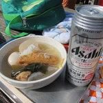 元祖 金時茶屋 - 料理写真: