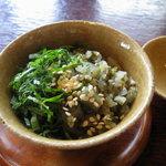 5502365 - 【お凌ぎ】大葉と柴漬けの飯蒸し