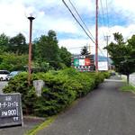 ジョイア・ミーア  - 歩道脇の看板(2016年8月)