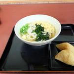 潮屋 - 朝ご飯Cセット(350円)