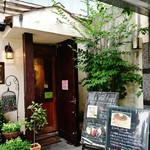 55025372 - BAR『BLUE FIR TREE』さんの店舗入口~♪(^o^)丿