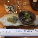お食事処 おがわ - 料理はおまかせしてみました☆ 2016-0126訪問