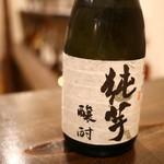Gen Yamamoto - 純芋醸酎