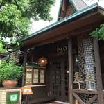 レストラン&カフェ PAO -