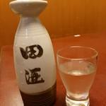 55027850 - 田酒