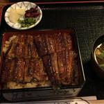 Chikasada -