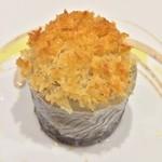 55029213 - 太刀魚のベッカフィーコ