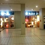 55031082 - ガラス張りのお店。非常に開放的。入り口は向かって右側面にあります。