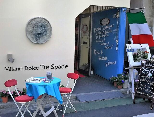 ミラノ ドルチェ トレ・スパーデ - 外観