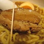 麺屋武蔵 武仁 - 煮豚ブロック、炙り仕上げ。
