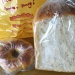 55035077 - ハーブ食パンとベーグル