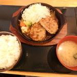 ゆうたく - 2016.8 Wハンバーグ定食