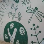 フロレスタ - 壁紙