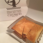 C.D.TAKOH - カツサンド