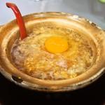 まゆみの店 - 〆の雑炊 卵入り