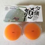 江別河川防災ステーション売店 - 料理写真:夕張メロンゼリー、200円です。