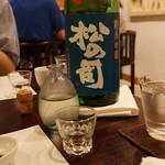えさき - 松の司