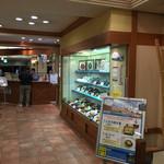 55043368 - お店の入り口です(^^)